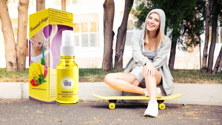 Fito Spray – preis, erfahrungen, kaufen, test, bestellen